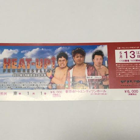 【送料無料】5.13新百合ヶ丘大会前売りチケット【最前列】