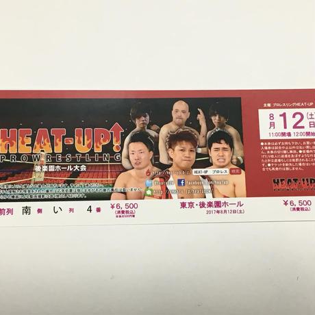 【送料無料】8.12後楽園ホール大会【最前列】