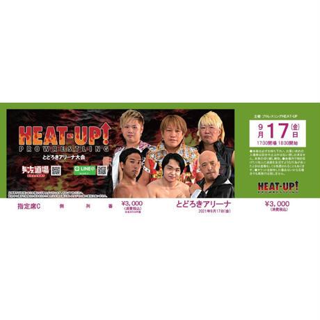 9月17日(金) とどろきアリーナ大会 チケット【指定席C(11、12列目)】