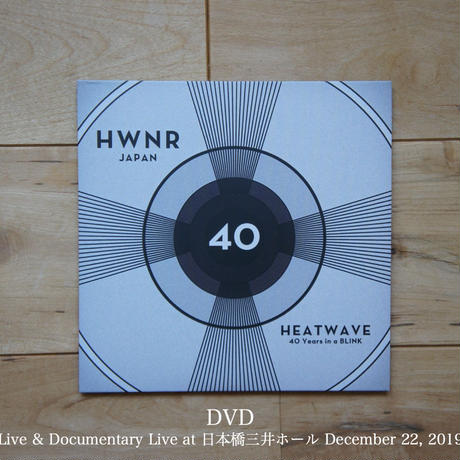 【CD/HWNR-022/023/024】40th Anniversary BOX「40 Years in a BLINK」(通常版)
