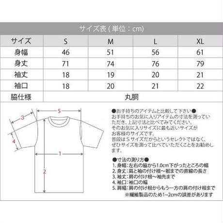 【デッドストック】heavysick ZERO Support Tee (BLACK) / Designed by KABEKUI