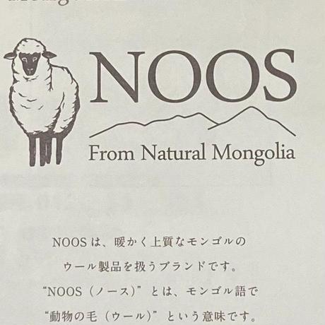 モンゴルのあったかい靴下NOOSロング
