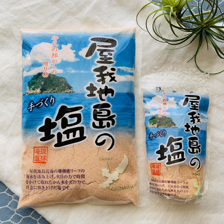 屋我地島の塩1キロ