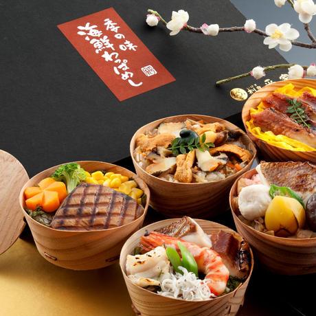 【送料無料】杉の香りがふわり 彩り豊かな海鮮わっぱ飯5種