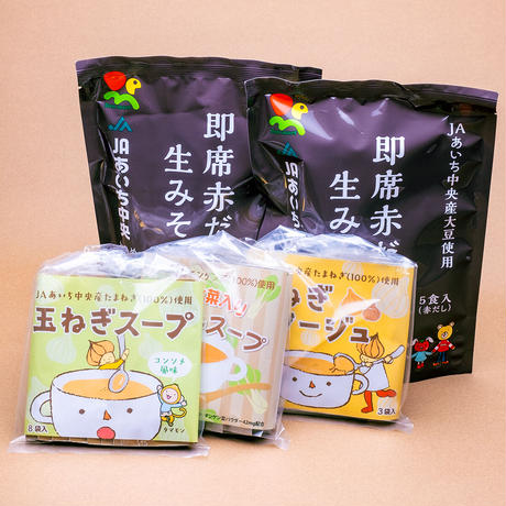 【特産加工品】みそ汁・スープセット【ギフト品】