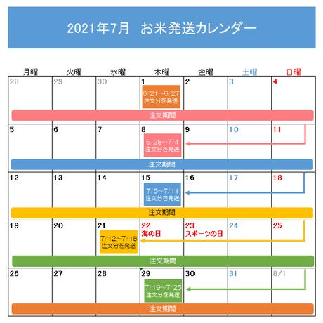 【愛知県産】コシヒカリ白米10kg