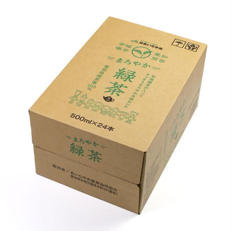【特産加工品】まろやか緑茶(箱)