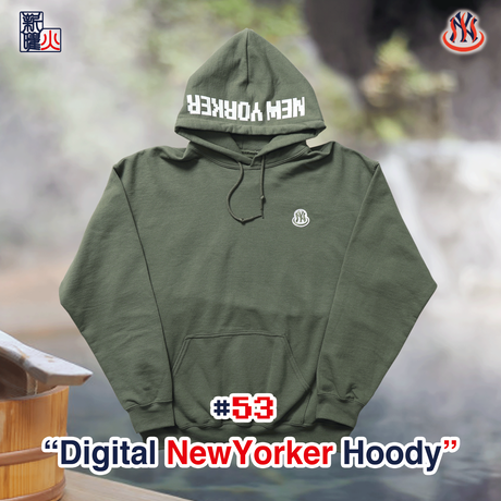 Digital NewYorker Hoody(GREEN)