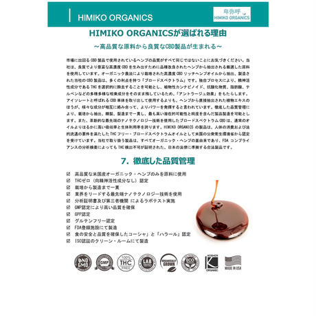 Himiko Organics x Hello Sunshine Project Wellness Premium Oil1000