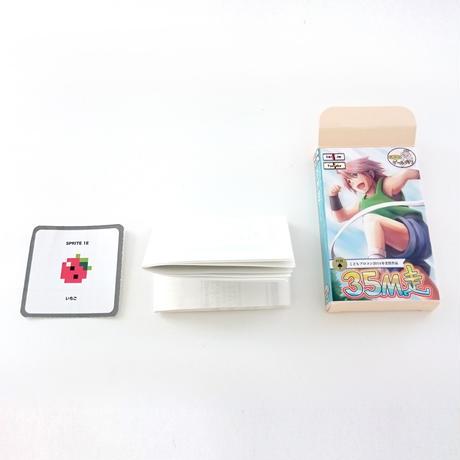 ダンブンとゲーム作り 35m走ゲーム(for PanCake)
