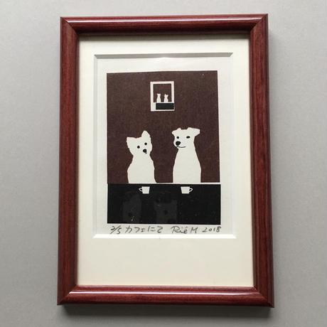 個展限定 セリグラフィ作品ミニ『café にて-wine』