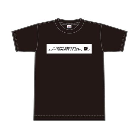 X68000 Tシャツ「No Disk」XXLサイズ