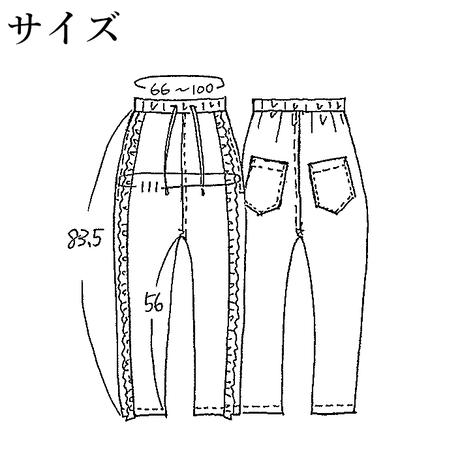 PT-3763 フリルラインパンツ ブラック(910)