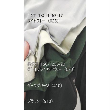 TSC-1256-20 バンブー指穴開きT グレイッシュアイボリー(020)