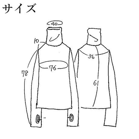 TSC-0232-21 接結指穴開きタートル 杢チャコール(511)