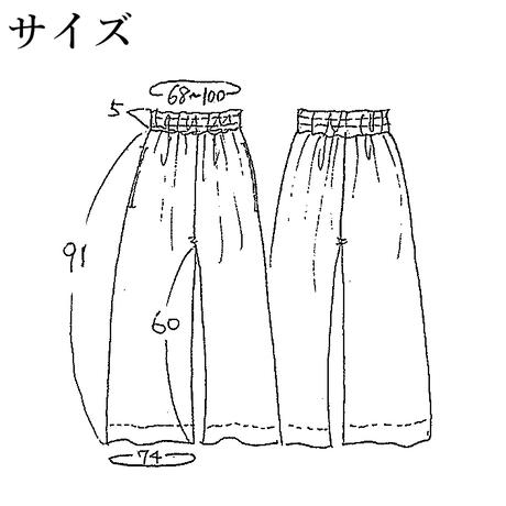 PT-3765 幻想柄ギャザーパンツ モノトーン系(910)