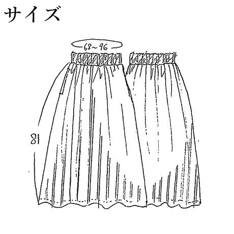 SK-2728 レジメンタルストライプロングスカート ネイビー赤(210)