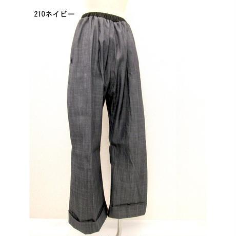 ゆったりセンターラインパンツ(ネイビー)PT-9645c/#210