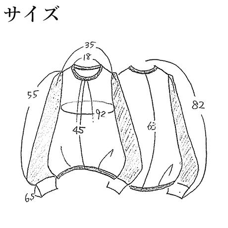 TSC-3656 接結異素材袖のタックプルオーバー 黒×黒フロッキーシフォン(910)