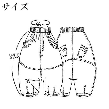 PT-3735 たぽっとラウンドパンツ ネイビー (210)
