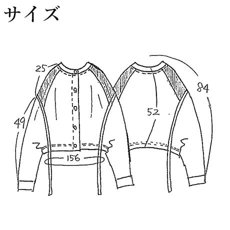 SHC-3778 袖長めの配色ショートカーディガン サックス×グリーン(315)
