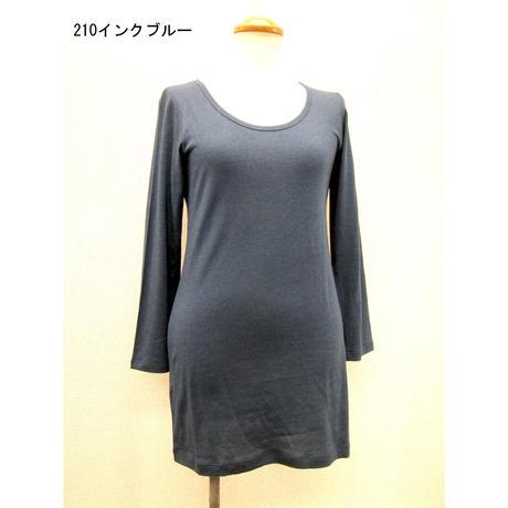 バンブーレーヨン七分袖T(4色)TSC-6408-17