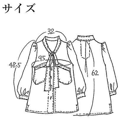 SH-3267 胸ポケットリボンタイブラウス オフ白(020)