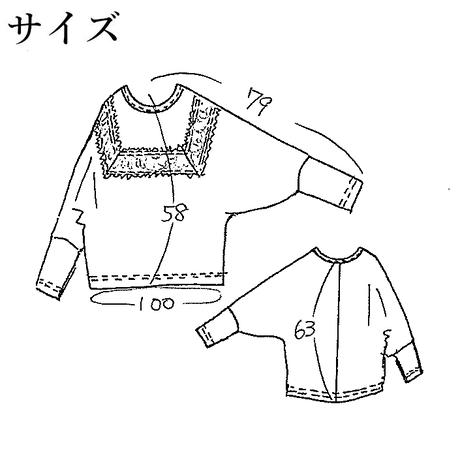 TSC-3642 カットオフレース付きドルマンT ベージュ(950)