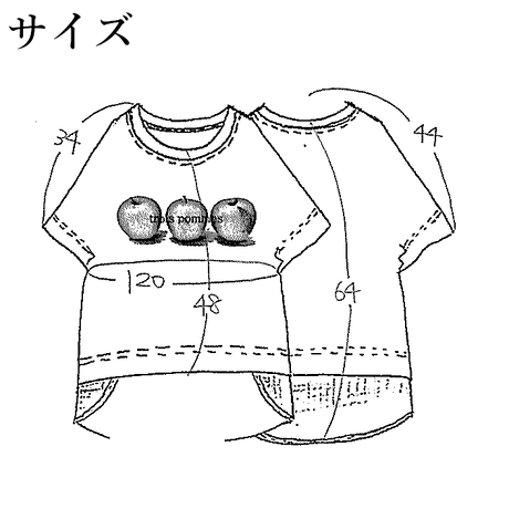 TSC-3650 りんごプリントT オフ白カラー(021)