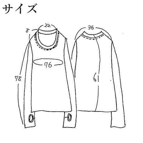 TSC-0251-21 接結指穴開きUネック 杢チャコール(511)