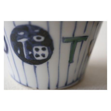 稲葉カヨ 蕎麦猪口 筒