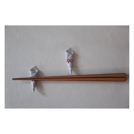 海野裕 九谷焼 箸置き のし型 2点セット