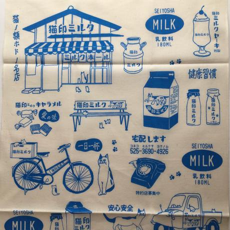 星羊社|猫印ミルク 手ぬぐい 青