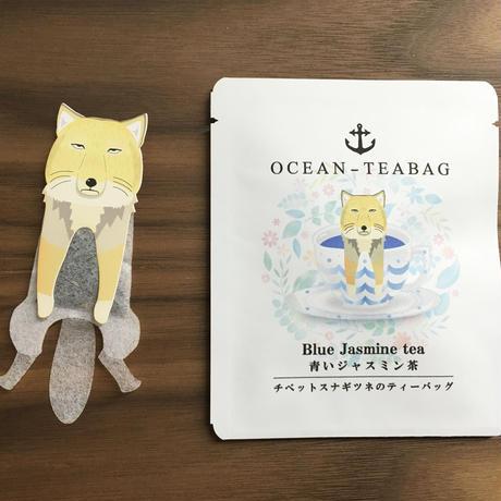 ocean-teabag|チベットスナギツネのティーバッグ