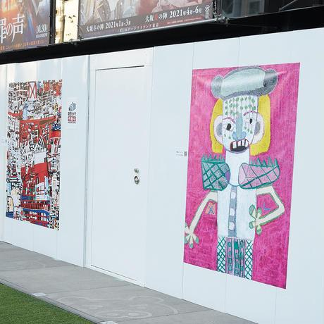 XL 「踊るマドンナ」 Wall Art Tote Bag