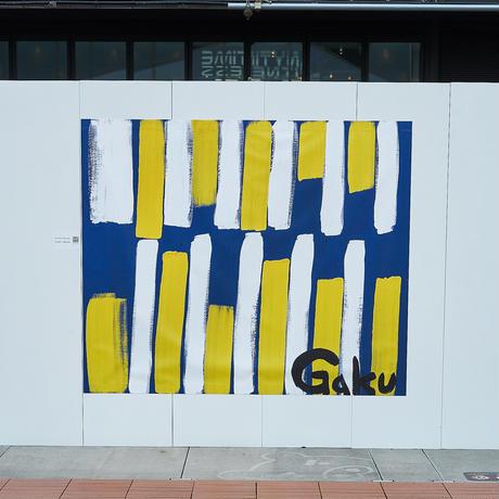 byGaku「Blue Yellow White Stripe」|Wall Art Tote Bag