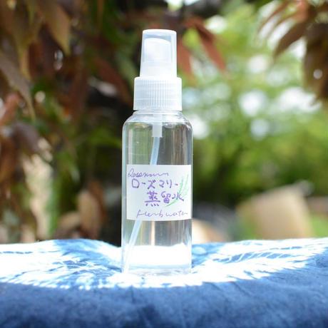 ローズマリーの芳香蒸留水 30ml