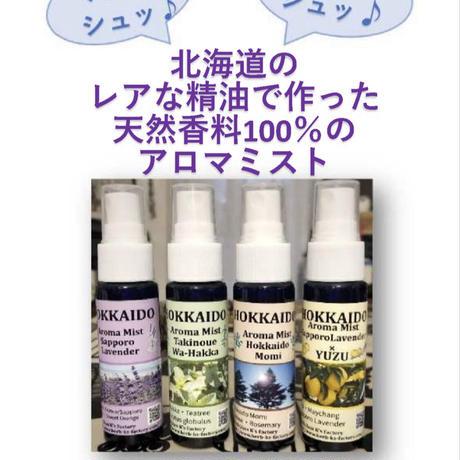 HOKKAIDO  Aroma Mist /Takinoue  Wa-Hakka