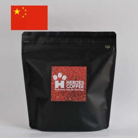 中国 雲南 飛鶏 二次発酵  : 通販限定80gお試しパック(送料込み)