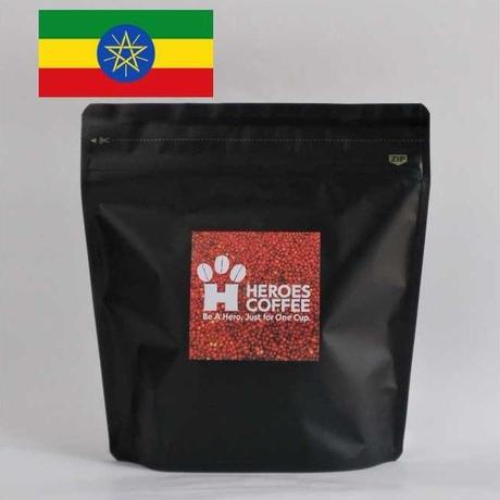 エチオピア イルガチェフェ GERSI ナチュラル  : 通販限定80gお試しパック(送料込み)