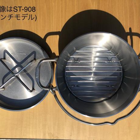 SOTO ステンレスダッチオーブン8インチ【ST-908】