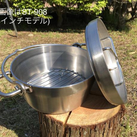 SOTO ステンレスダッチオーブン12インチ【ST-912】