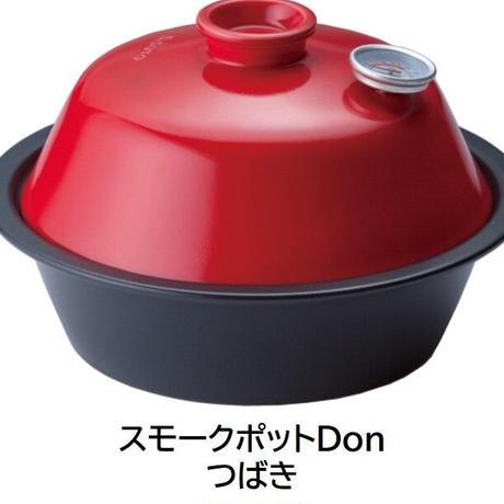SOTO スモークポッド Don (ST-127~)