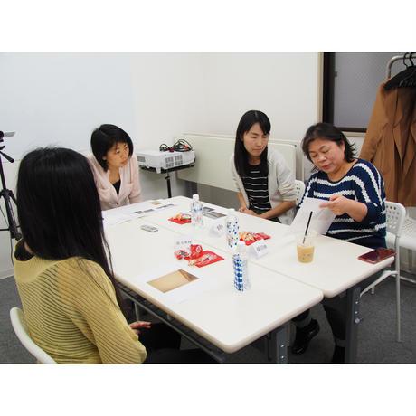 女性消費者公開座談会 発言録(2018年5月/テーマ:DIY)
