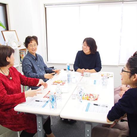 女性消費者公開座談会 発言録(2018年12月/テーマ:女性のあした大賞)