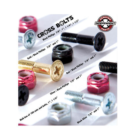 INDEPENDENT  CROSS BOLTS 7/8
