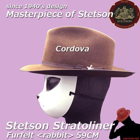 ステットソン・ストラトライナー・コルドバ【ラビットファー】59CM
