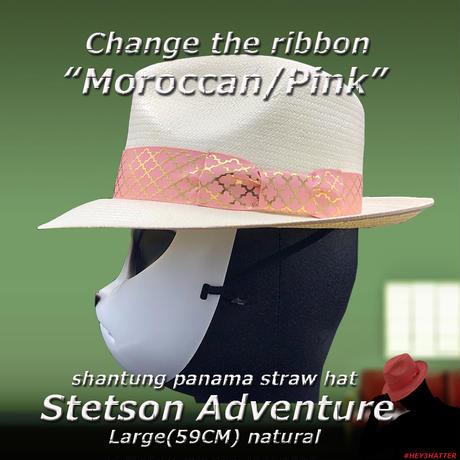 ステットソン・アドベンチャー★リボン交換<モロッカン ピンク>Lサイズ