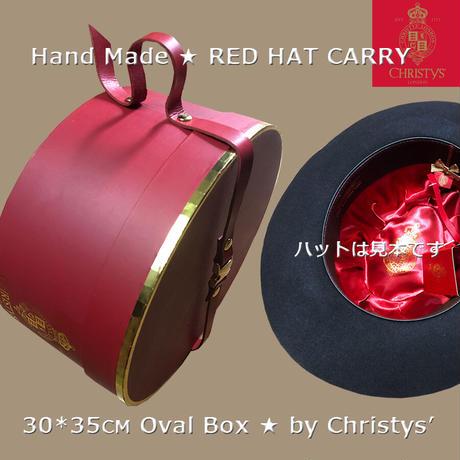 ハンドメイド★レッド・ハットキャリー【OVAL HAT BOX BY CHRISTYS】