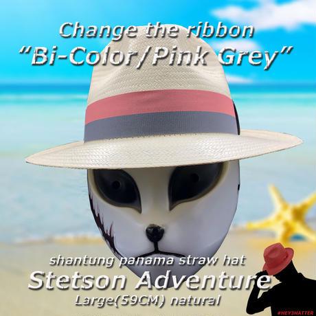 ステットソン・アドベンチャー★リボン交換<バイカラー ピンクグレイ>Lサイズ